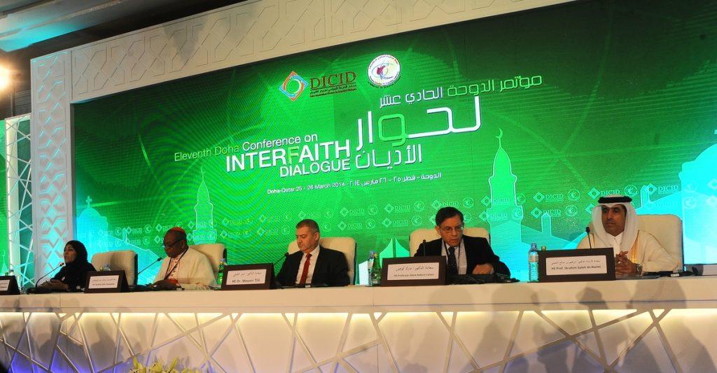 مركز الدوحة الدولي لحوار الأديان  مركز الدوحة الدولي لحوار الأديان