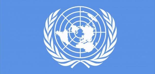 متى تاسست هيئة الامم المتحدة