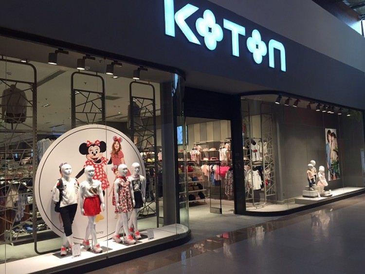 تمتع بارقى الازياء من Koton  تمتع بارقى الازياء من Koton