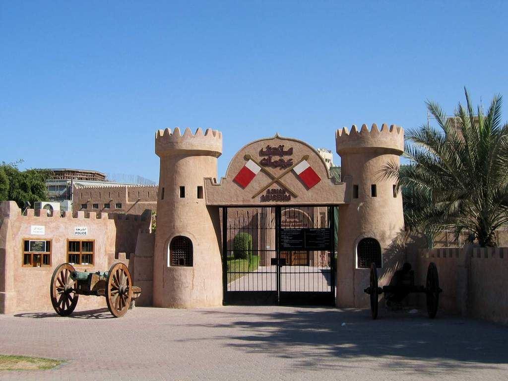 متحف عجمان الاماكن السياحية في عجمان