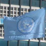 متى تأسست الأمم المتحدة ؟