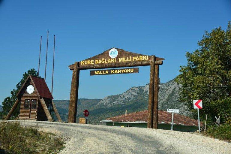 مدخل وادي فالا