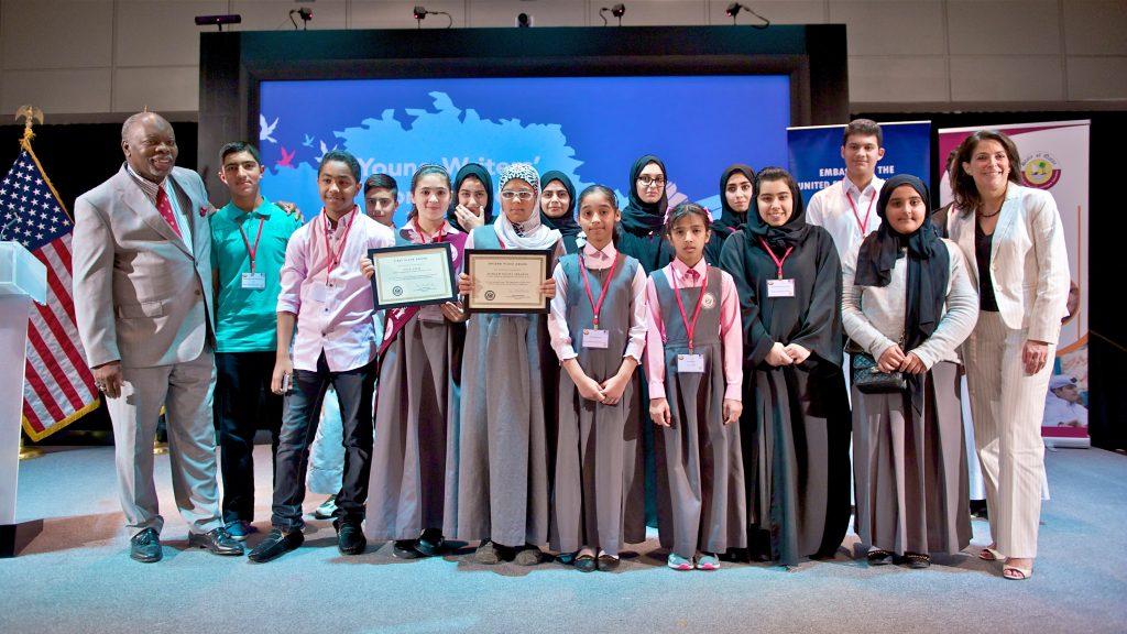مسابقة كتاب قطر الصغار