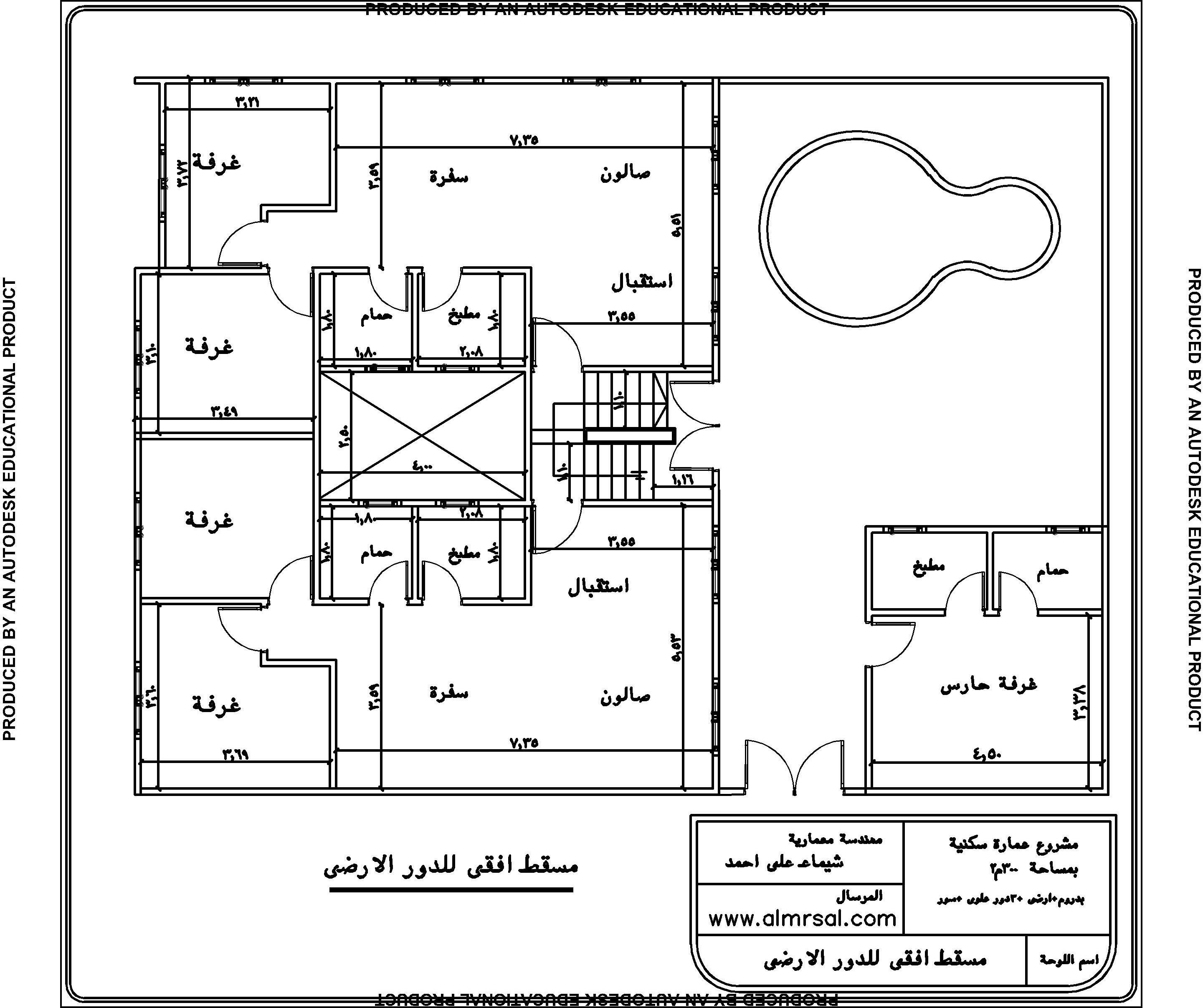 مسقط افقي للدور الارضي لعمارة سكنية 300م2