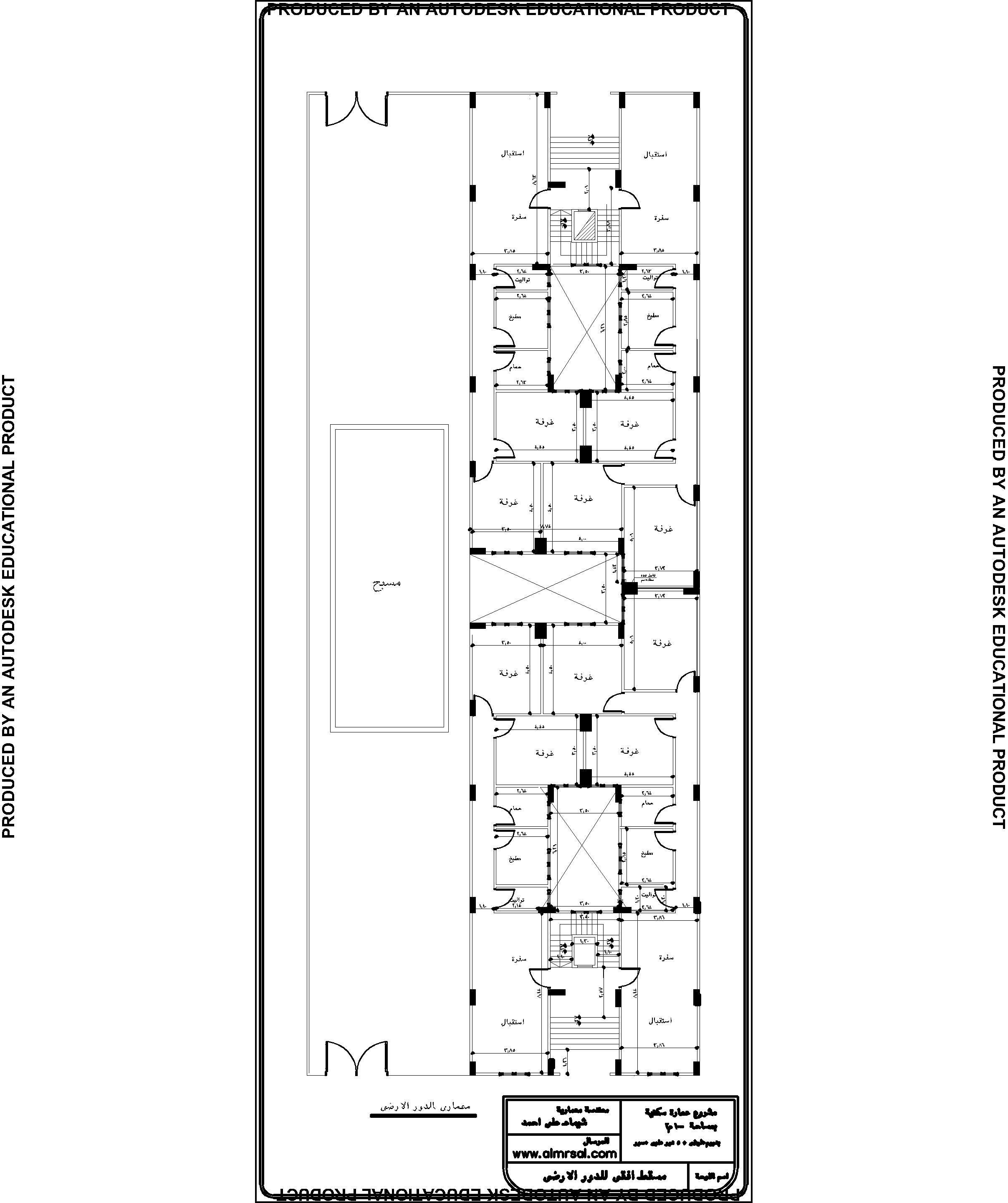مسقط أفقي للدور الارضي لعمارة سكنية 4 شقق بمدخلين 400م2
