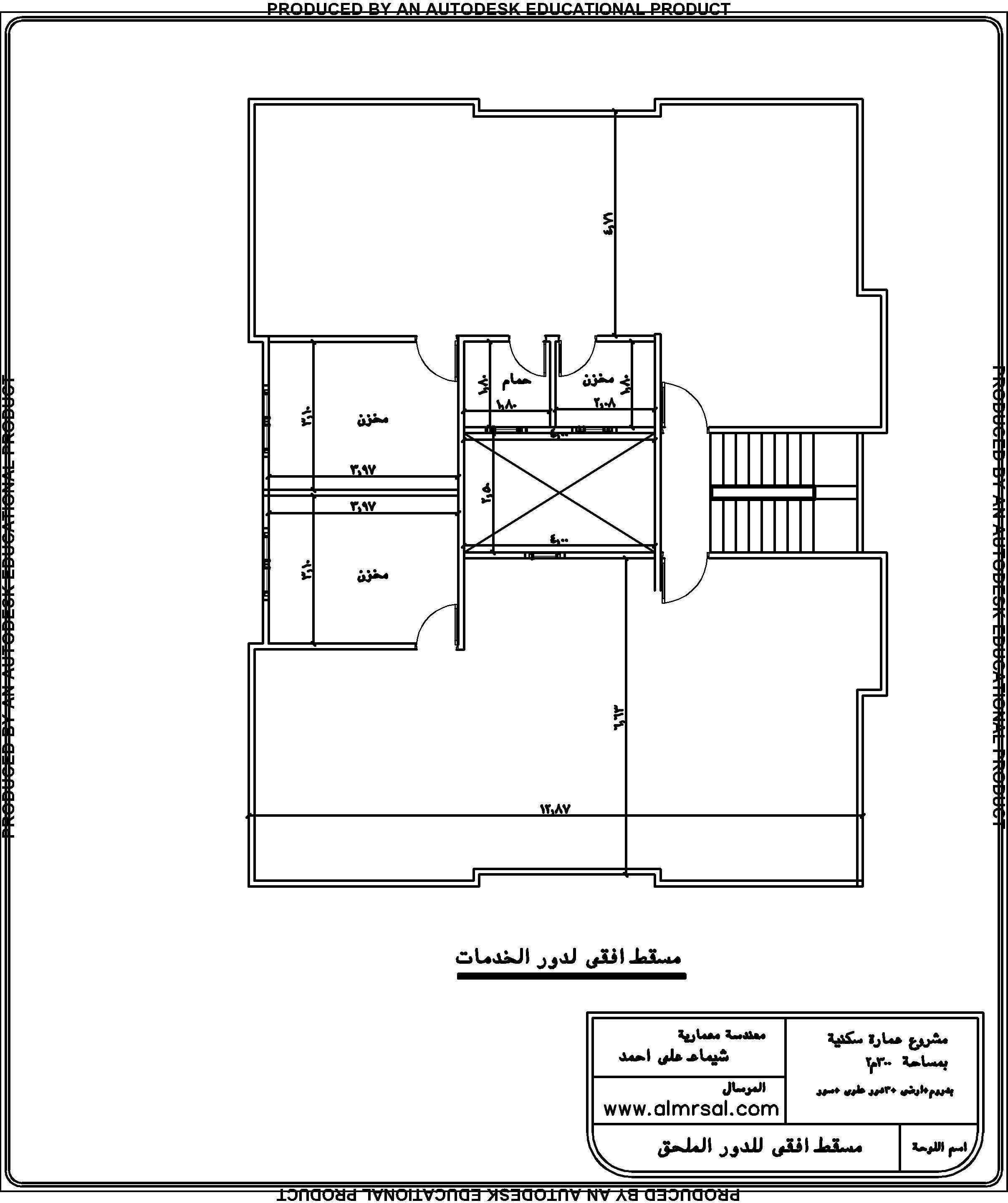 مسقط افقي للدور الخدمات لعمارة سكنية 300م2