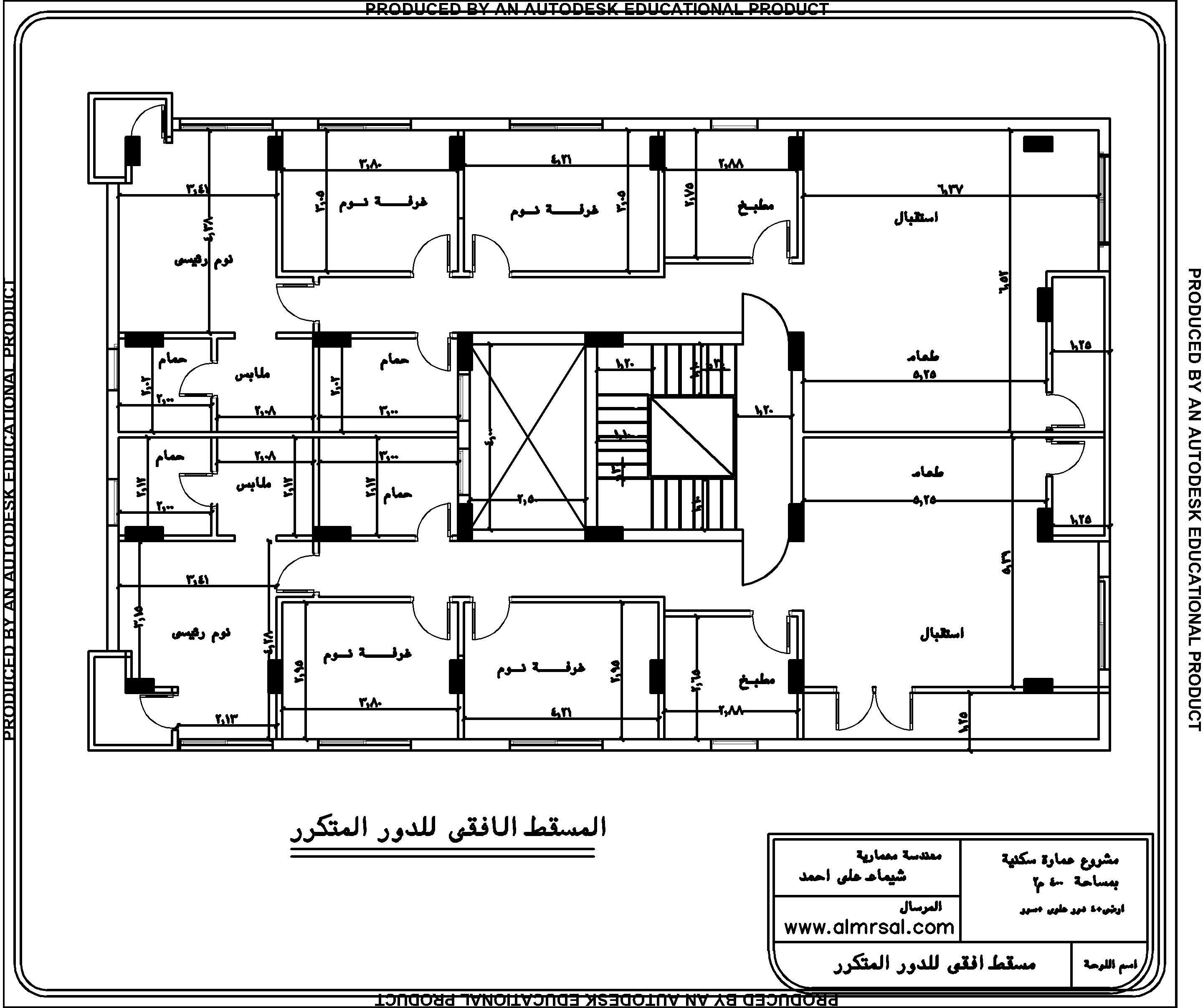 مخططات عمارة سكنية بمساحة 400 متر مربع ( شقتين )  مخططات عمارة سكنية بمساحة 400 متر مربع ( شقتين )