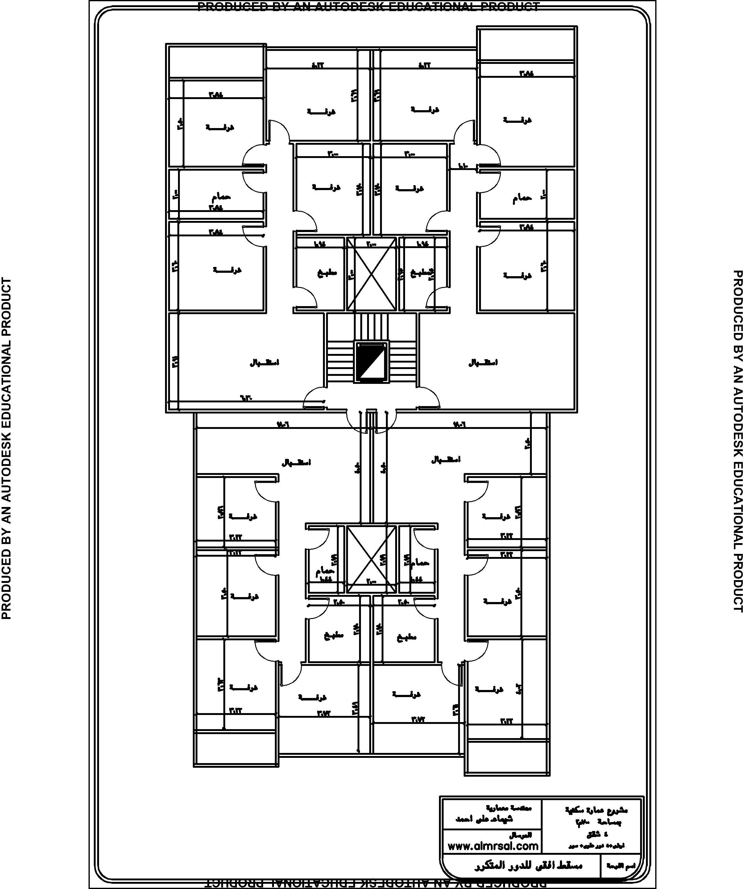 مسقط افقي للدور المتكرر لعمارة سكنية 700م2 4 شقق