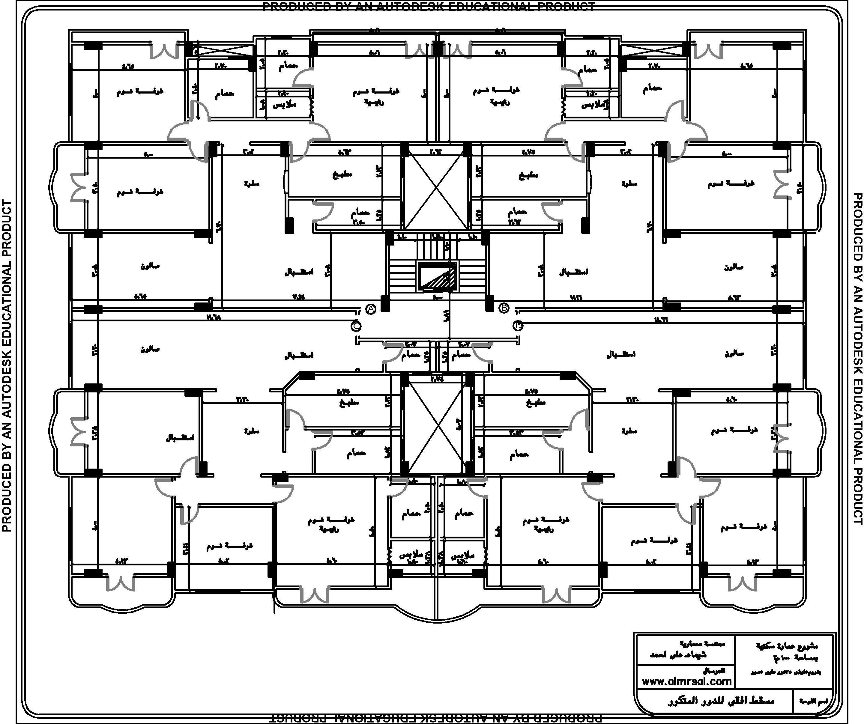 المسقط الافقي للدزر المتكرر لعمارة سكنية 1000م2