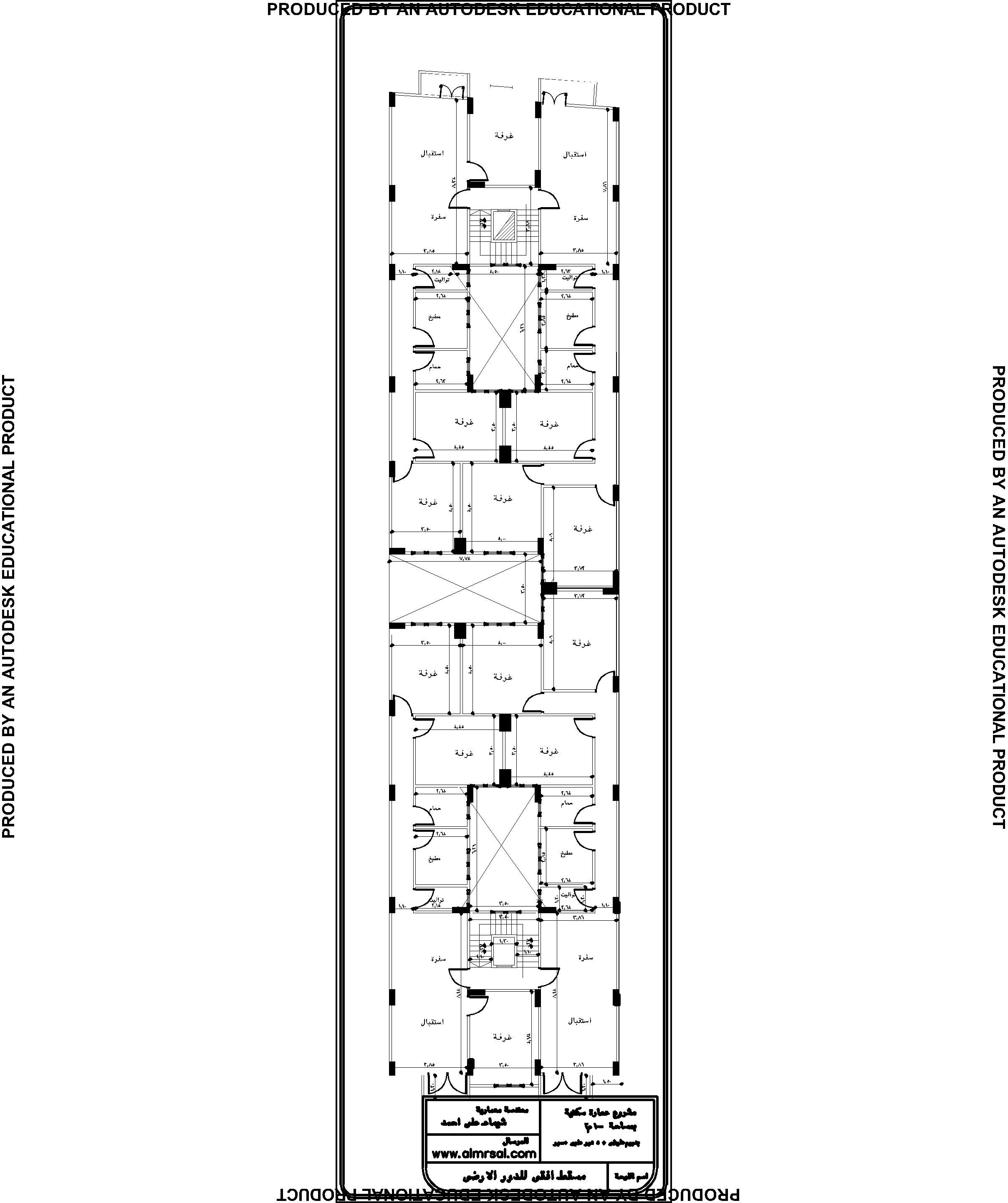 مسقط أفقي للدور المتكرر لعمارة سكنية 4 شقق بمدخلين 400م2