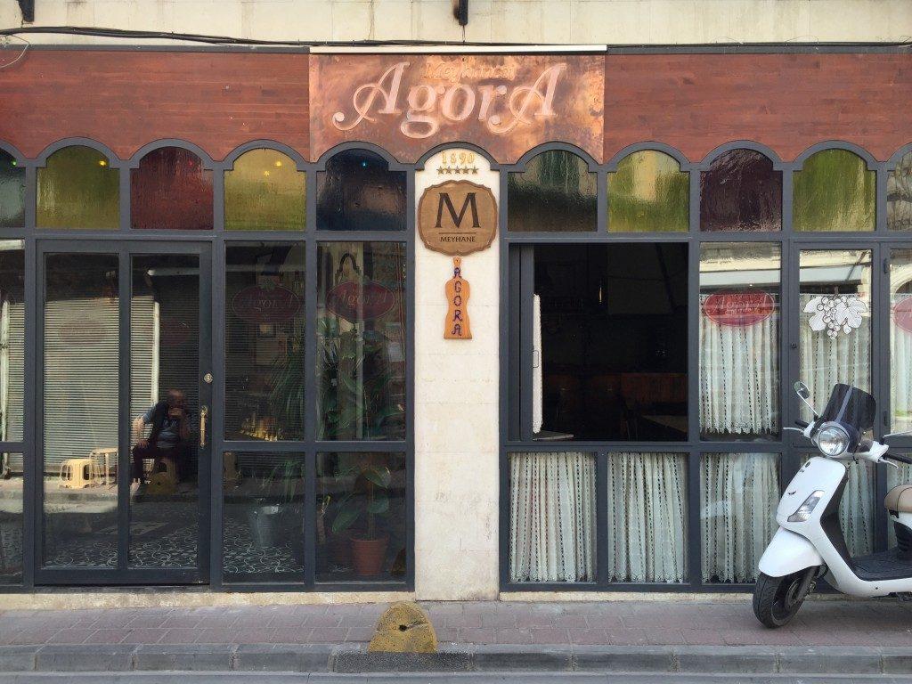 مطعم Agora Meyhanesi