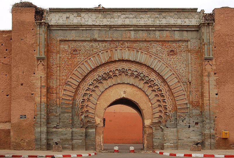 معالم المغرب