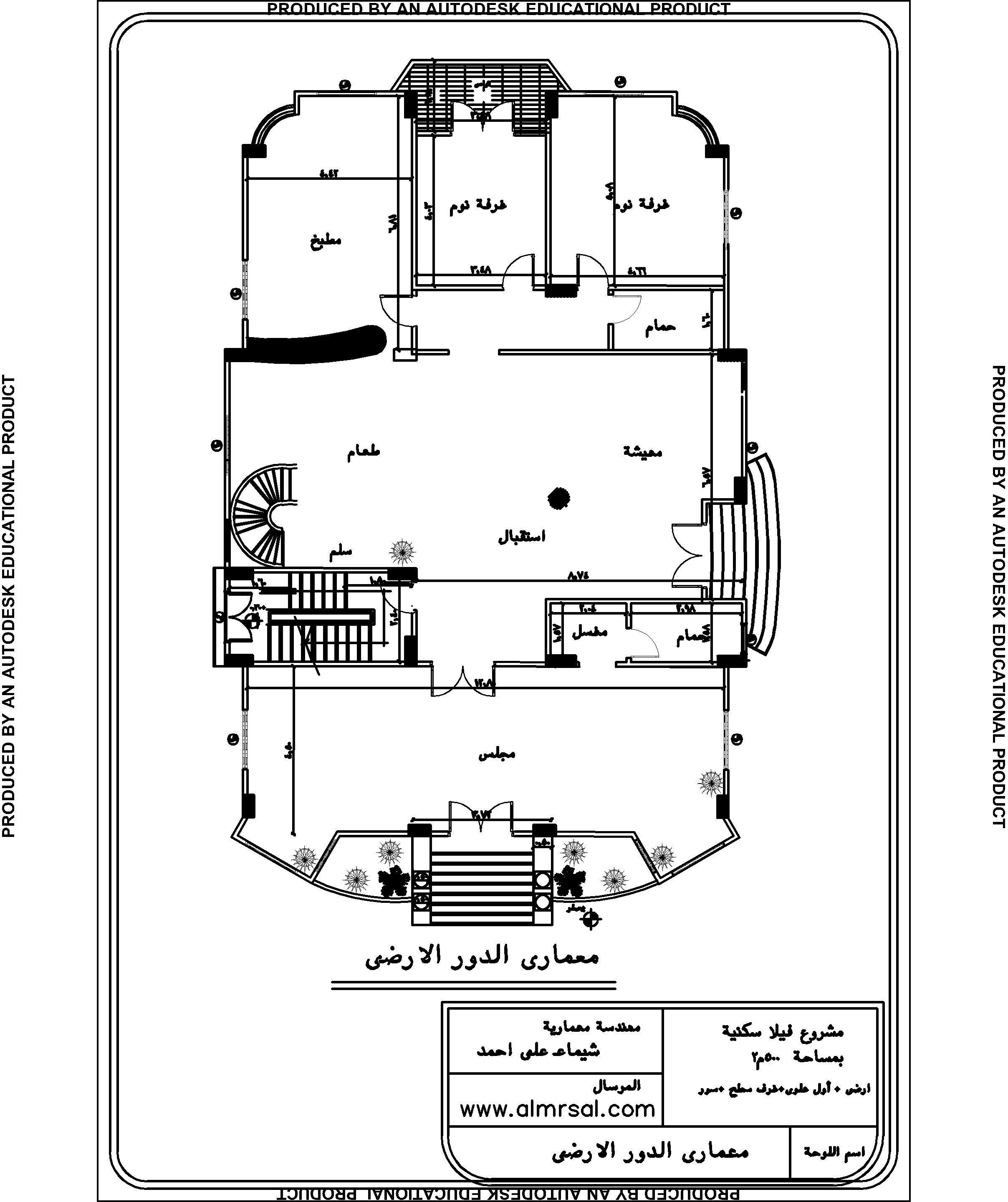 معماري الارضي لفيلا 500م2