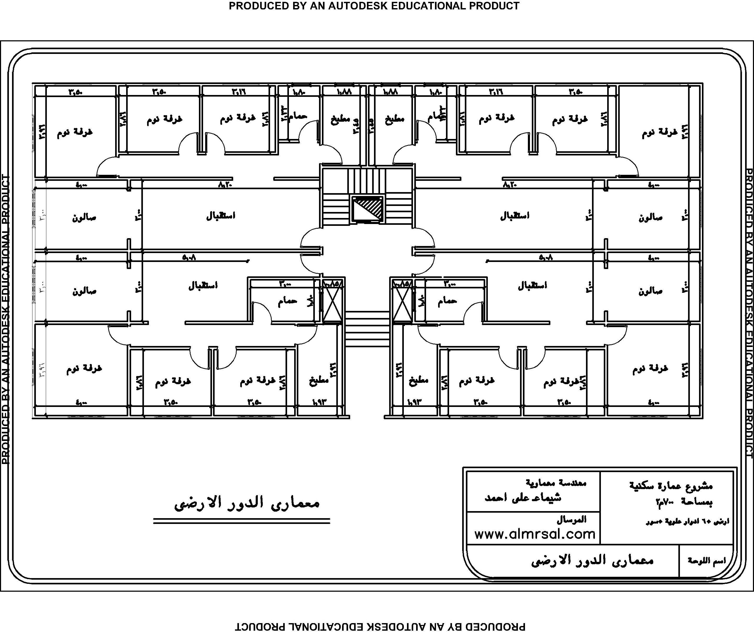 معماري الدور الارضي لعمارة سكنية 700م2