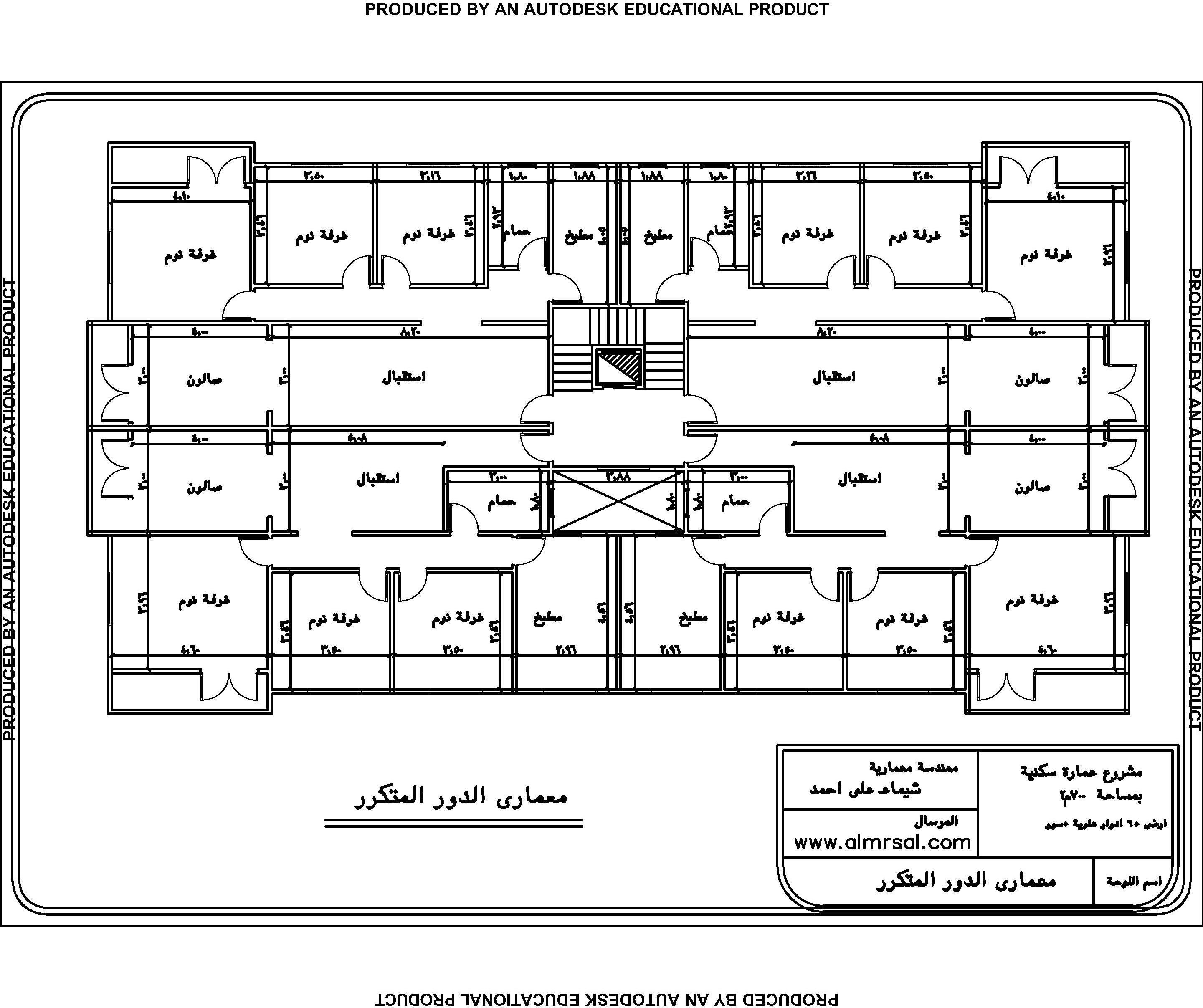 معماري الدور المتكرر لعمارة سكنية 700م2