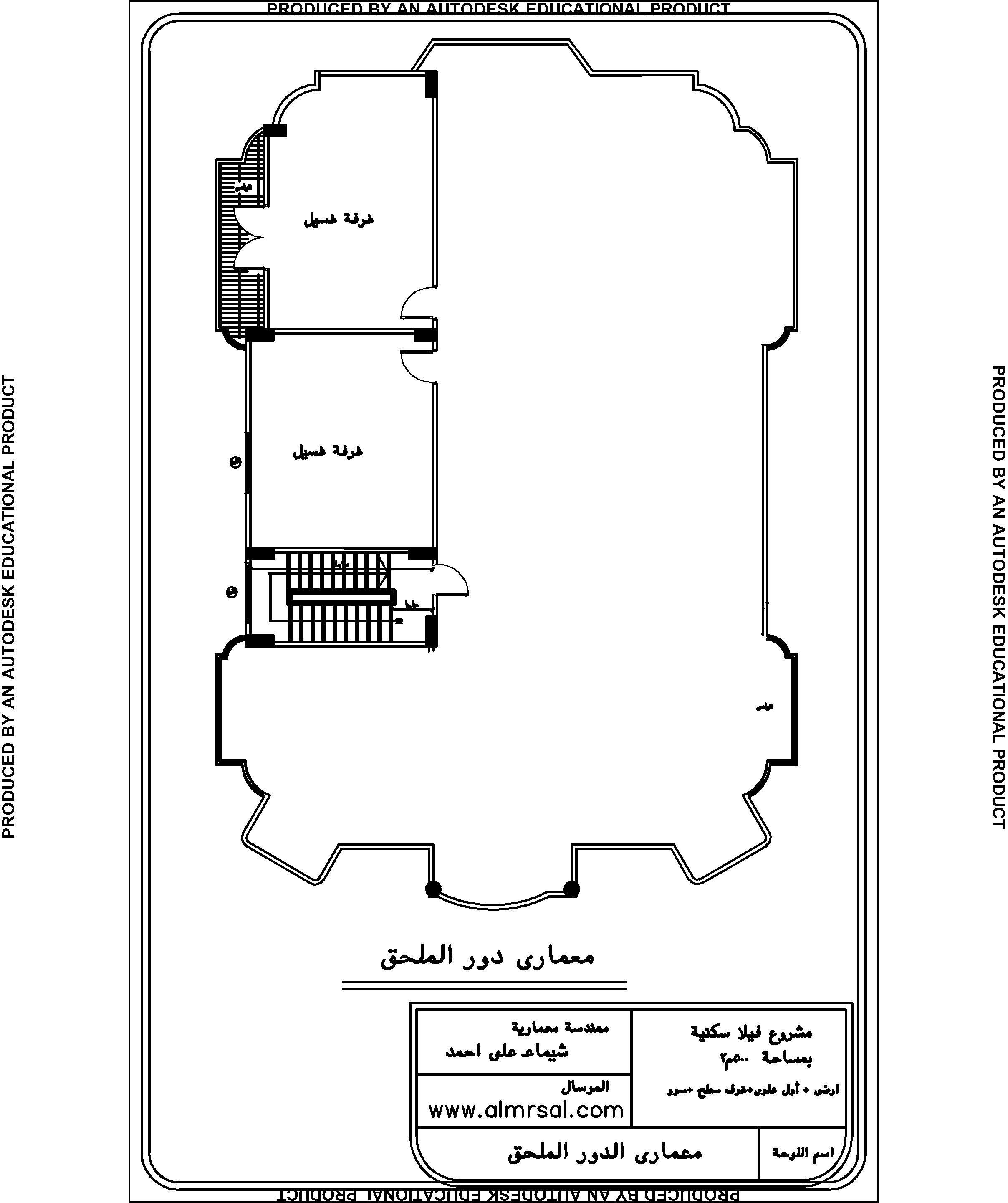 معماري الملحق لفيلا 500 م2