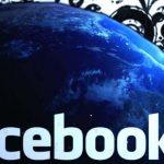 متى ظهر الفيس بوك ؟