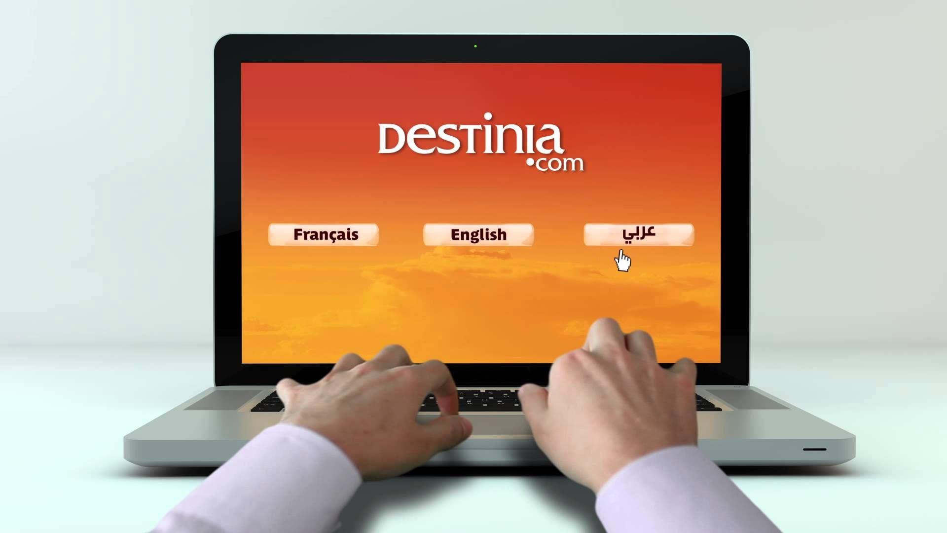 اخبار الامارات العاجلة -ديستينيا موقع ديستينيا DESTINIA للحجز عبر الانترنت أخبار متنوعة  منوعات