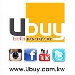 احصل على ما تريد من موقع يوباي Ubuy