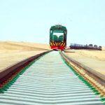 متى تم انشاء اول سكة حديد في العالم ؟