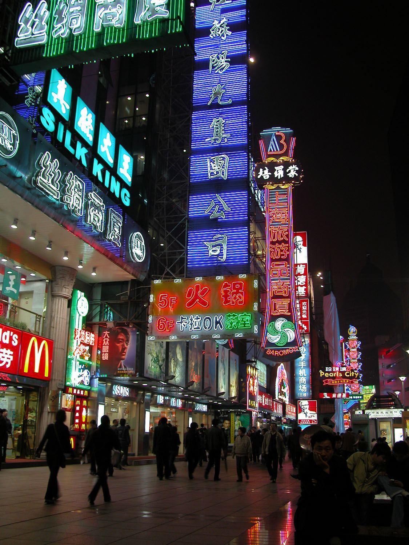 السياحة الصين China-is-the-third-m