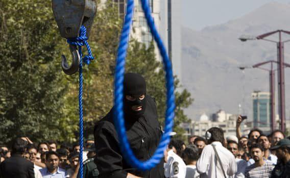 عقوبة الاعدام في ايران