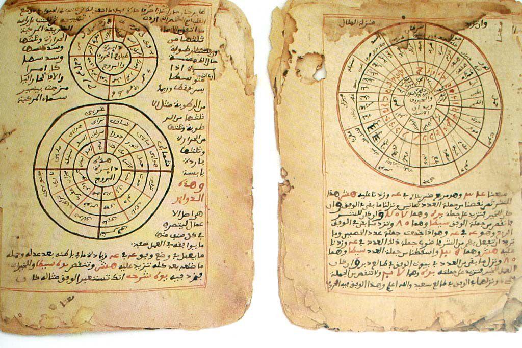manuscript of Mali