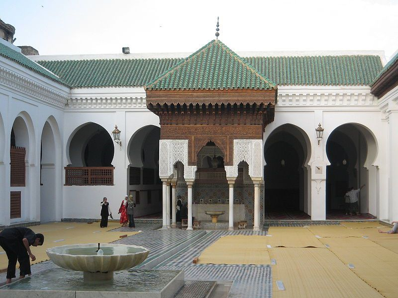 Photo of The University of Karaouine in Fes