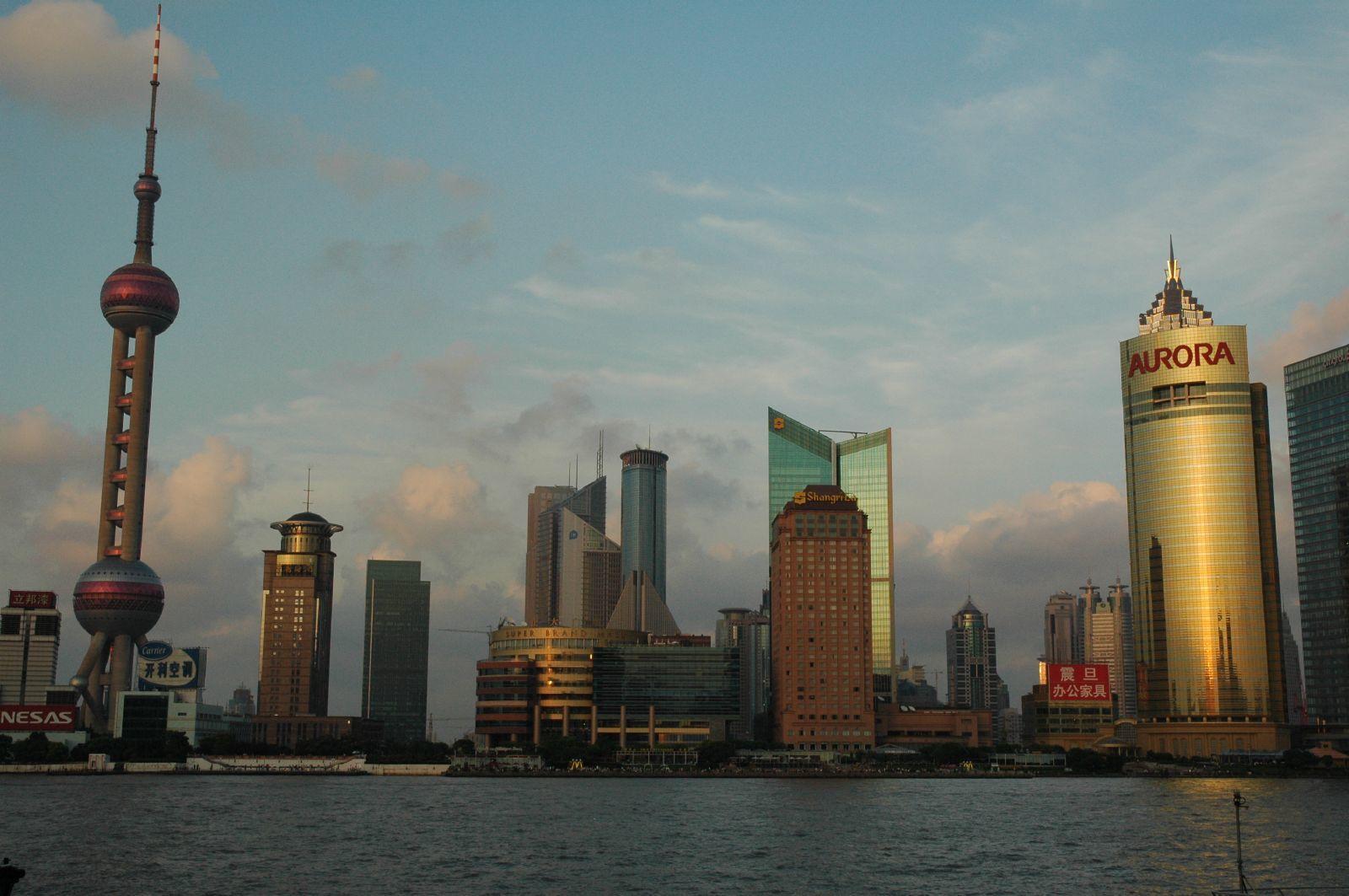 الصين هي رابع أكبر دولة في العالم