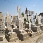 طريقة دفن الميت