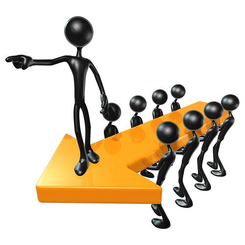 أهمية القيادة الإدارية