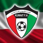 الكرة الكويتية على مدار التاريخ