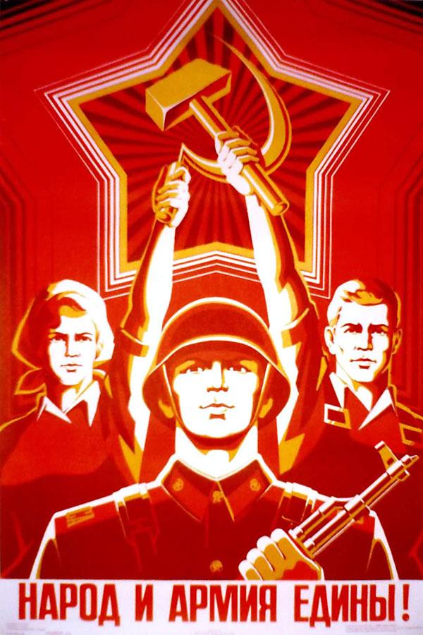 الاشتراكية