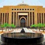 الكليات والتخصصات العلمية في جامعة الأميرة نورة بنت عبد الرحمن