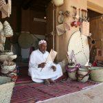 تقرير عن الحرف السعودية اليدوية