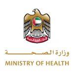 تقرير عن الرعاية الصحية في الامارات