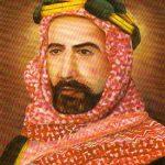 مسيرة الشيخ سالم المبارك الصباح... الحاكم التاسع للكويت