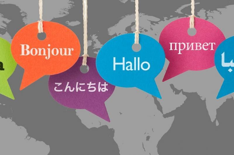 الفوائد الاجتماعية لتعلم اكثر من لغة