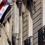 المركز الثقافي المصري بالكويت يعلن عن افتتاح الموسم السينمائي احتفالاً بمئوية شكسبير