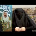"""التشكيلية السعودية """" ثنوى القرعاني"""" تبدع في معرض الاشرقات السعودية"""