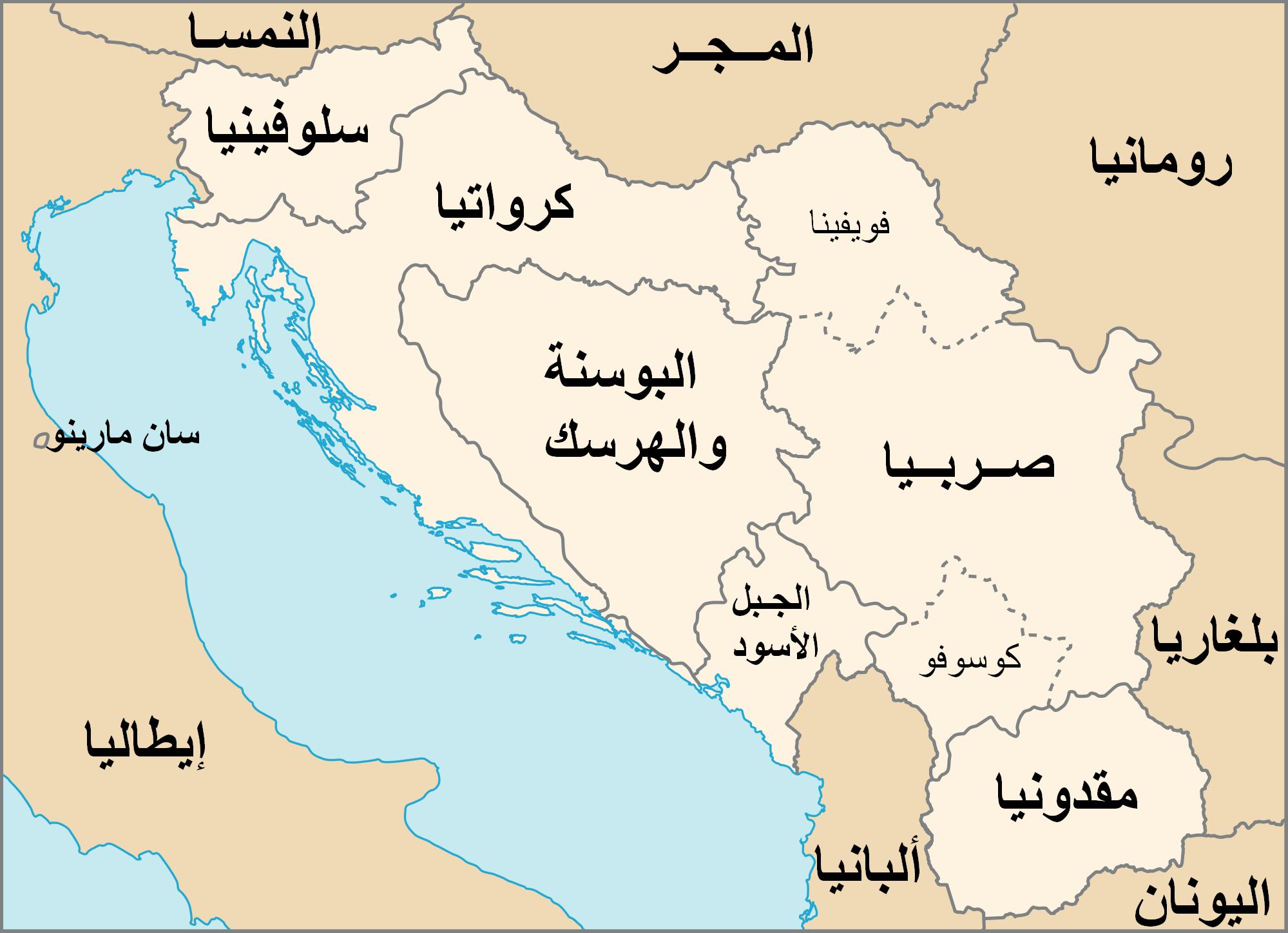 خريطة البوسنة والهرسك
