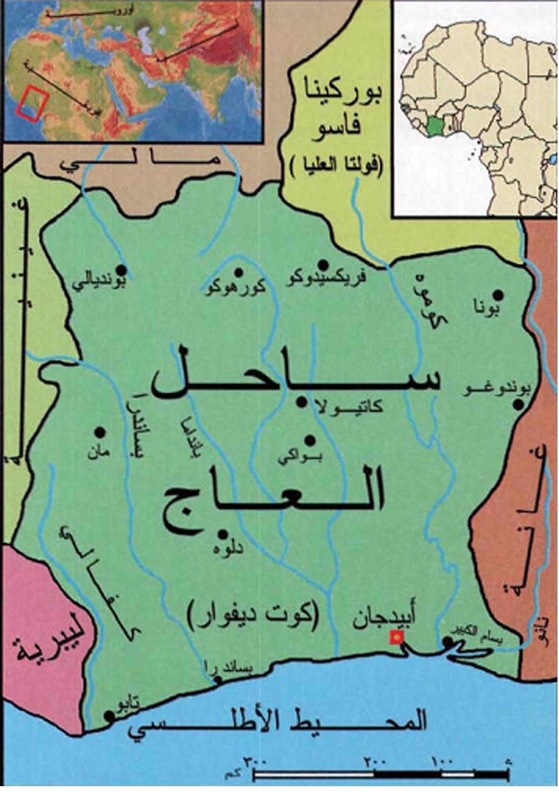 خريطة ساحل العاج
