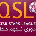 تعرف على تاريخ دوري نجوم قطر