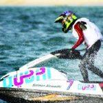 """""""سلمان العوضي"""" يحصل على بطولة العالم للدراجات المائية"""