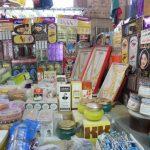 سوق الحريم في الكويت