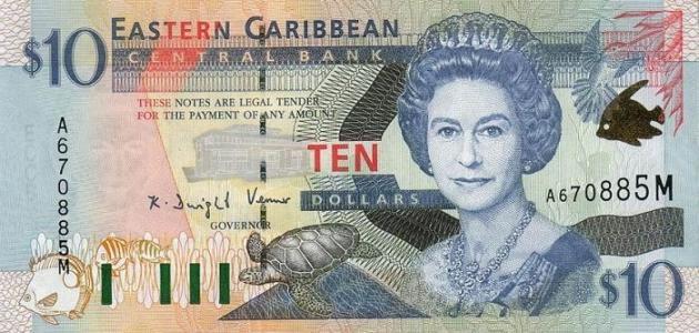 عملة دومينيكا