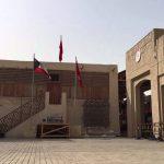 كشك مبارك في الكويت