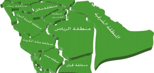 كم عدد مدن المملكة العربية السعودية المرسال