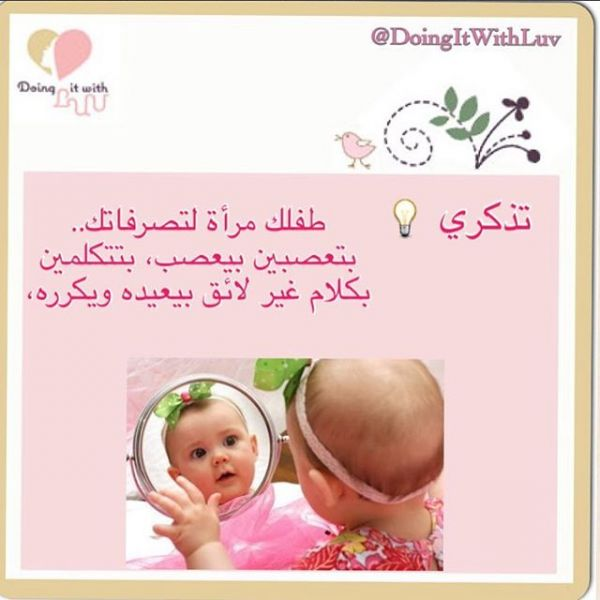 حساب @doingitwithluv