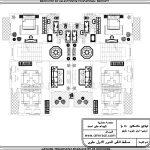 تصميم فلل سكنية مساحة 450 متر مربع